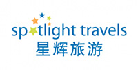 星辉旅游 – Spotlight Travels